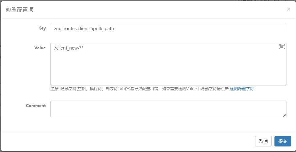 SpringCloud系列教程 | 第十七篇:服务网关Zuul基于Apollo动态路由